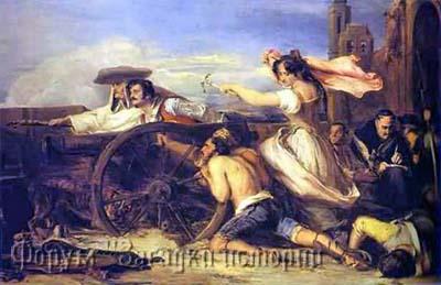 1 Агустина из Сарагосы