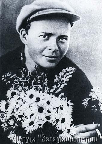 1. Аркадий Гайдар - советский писатель
