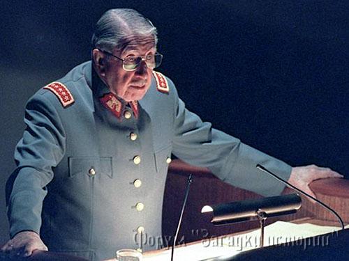 Генерал Пиночет  в немалой степени способствовал победе англичан в Фолклендской войне