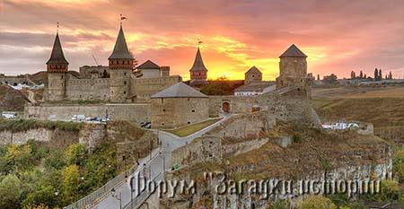1. Каменец-Подольская крепость