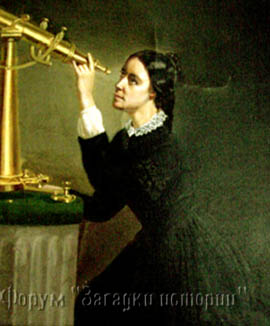 Мария Митчелл за телескопом