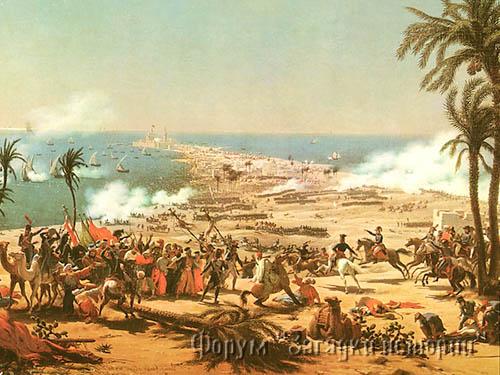 Армия Наполеона в Египте