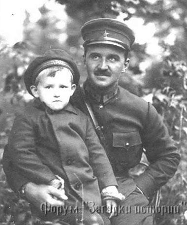 Комкор Леонид Григорьевич Петровский с дочерью