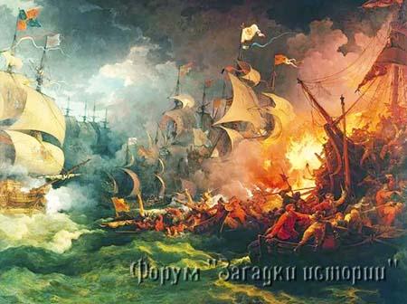 Разгром Серебрянного флота