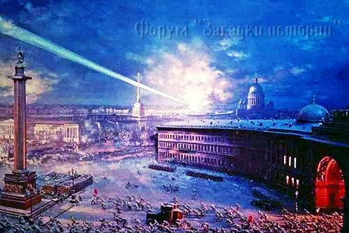 Штурм Зимнего Дворца