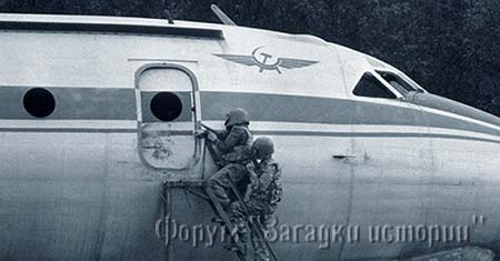 Захват самолёта 2 ноября 1973 года
